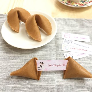 QUOTES wedding small two into the ceremony custom lucky fortune cookie Ceylon tea fortune cookie handmade cookies made more than 100 shipments
