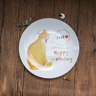 8-inch bone china plate - owe cat custom porcelain plate / customized products / microwave / through SGS / birthday / Valentine's Day / anniversary / cat / orange cat