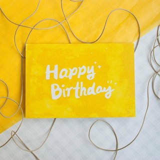 [Card Series] Handwritten Words Birthday Celebration Congratulation Card