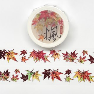 【Autumn thick】 maple leaf and paper tape (hot red gold version)