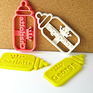 Custom Baby Bottle Cookie Cutter, Personalized with Your Prince / Princess Name