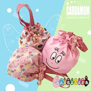 [Mr. BARBAPAPA] universal bundle storage bag