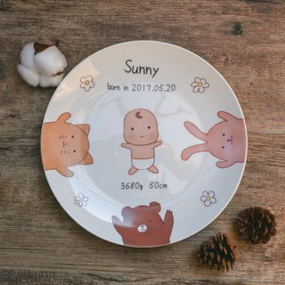 8-inch bone china plate - baby and his animals friends / newborn gift / customizable name / customized birth gift / customized / microwave / through SGS