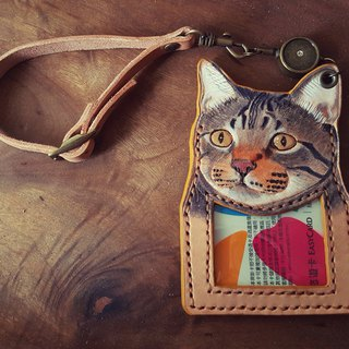 Custom cat original leather pure leather telescopic identification card / leisure card holder - lettering (birthday, Valentine gift)