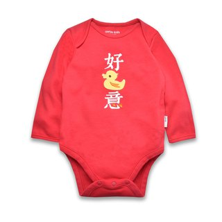 Baby Neutral Baby Bodysuit Cute Hou Duckie