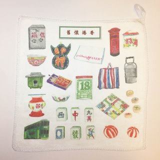Hong Kong Series - Hong Kong nostalgic towels