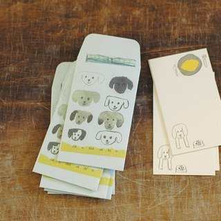 Classiky TORANEKO BONBON Mini Envelope + Card Set (M)【Dog (99212-04)】