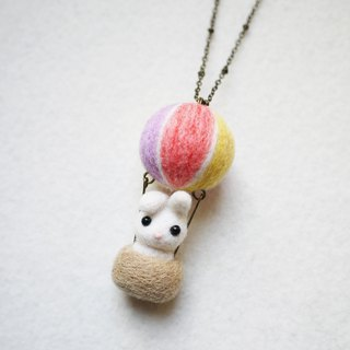 Petwoolfelt - Needle-felted Sky Travel Rabbit (necklace/bag charm)