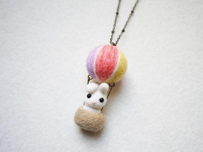 【毛小孩】去天空旅行-羊毛氈小白兔熱氣球項鍊/吊飾