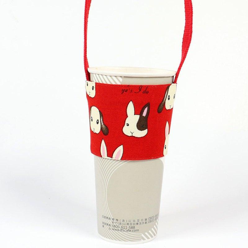 飲料杯套 環保杯套 提袋- 甜心 兔 (紅)