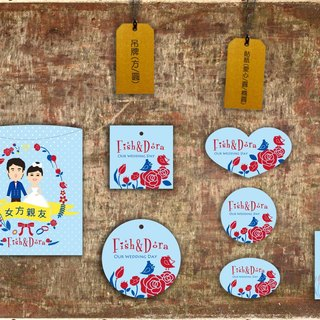 [tag area - can be customized plus words] paper doll wedding card with the series of gifts / decoration / commodity tag