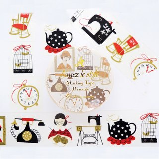 Aimez le style paper tape grandmother&#39;s memories <A02891>