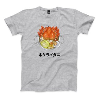 King Crab Hot Pot - Deep Hemp Grey - Neutral T-Shirt