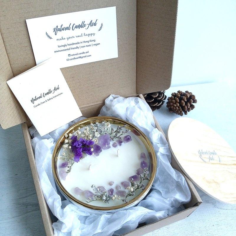 獨家 - 紫水晶 大理石碗 50g / 250g 大豆蠟香氛蠟燭 晶石乾燥花