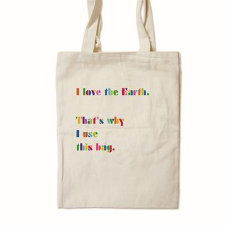 I love the earth.(Color) - Painted canvas bag