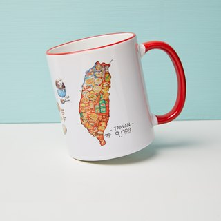 Food Travel Mug - Taiwan Map