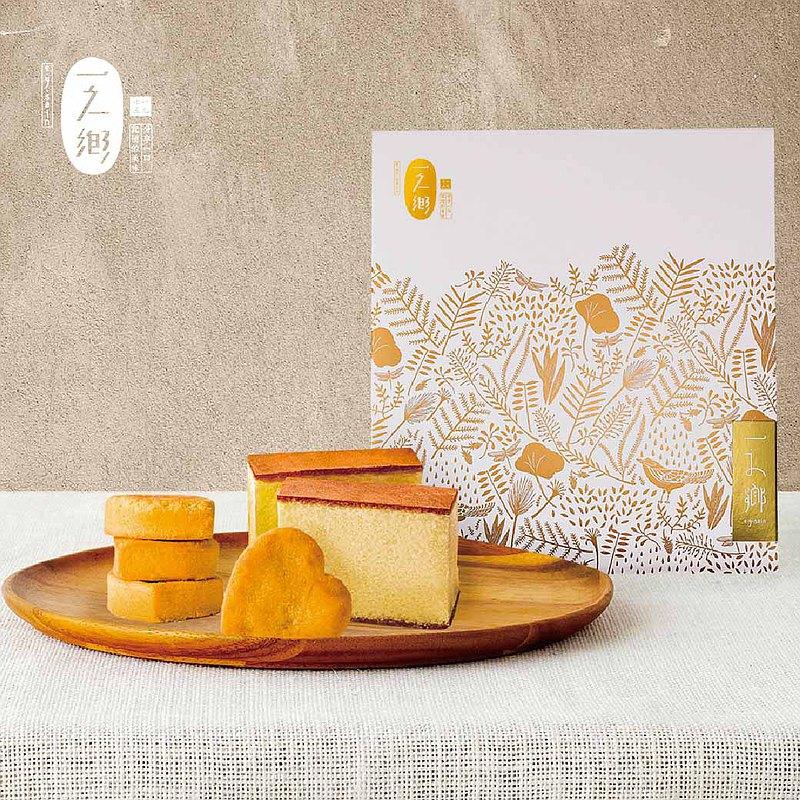 流金 蜂蜜蛋糕禮盒