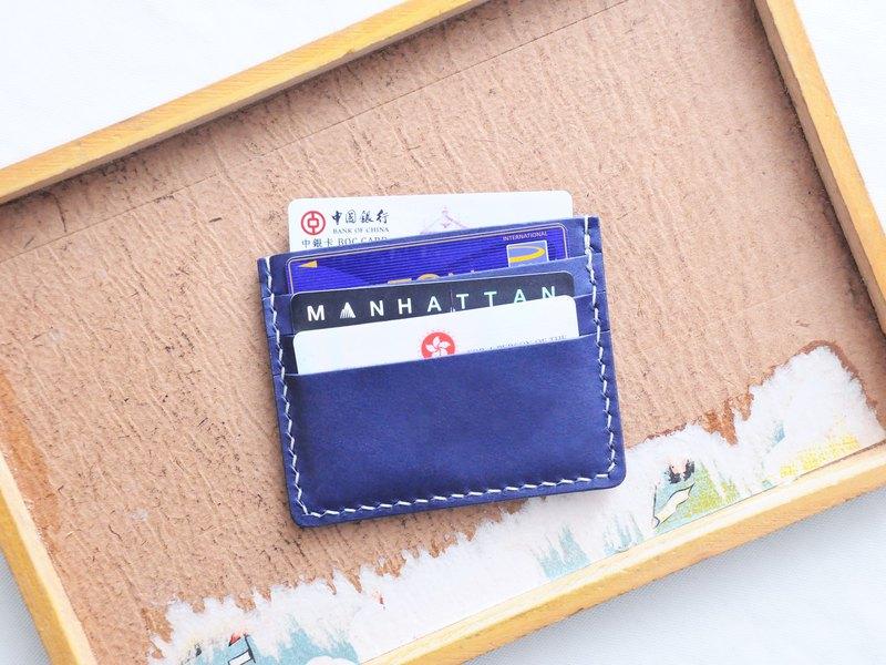 3+1咭套 皮革材料包 免費刻名 名片夾 意大利 植鞣 票夾 皮革DIY