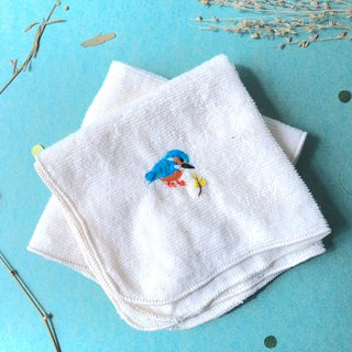 Kingfisher bird embroidery towel