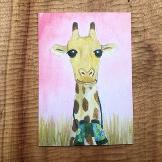 """Miss Giraffe"" wants to see you all over the world 