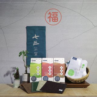 Tea to Share Goodybag