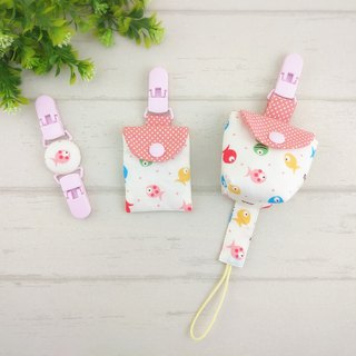 Happy little fish. Fu bag + pacifier chain + pacifier bag + handkerchief clip (fud bag can be increased by 40 embroidered name)