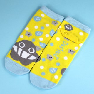 Dustykid Smiling Socks