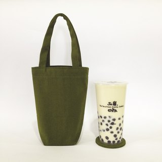 Beverage bag with coaster / Matcha green