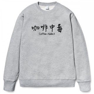 Coffee poisoning T bristly gray coffee addict art green design trendy fashion Chinese characters Chinese style