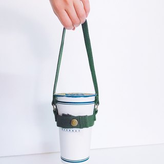 Uniform green drink bag