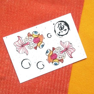Little gold fish post card - Hand Drawn