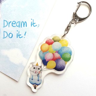 Keychain - Balloon mouse