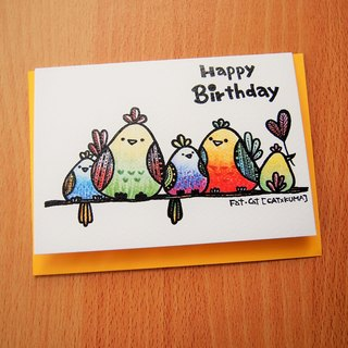 Birthday Card - Happy Birthday Choo ~
