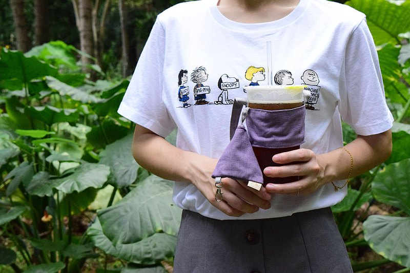 Taro milk classic eco-friendly cup holder | adjustable cup circumference | charm design | TrioLife