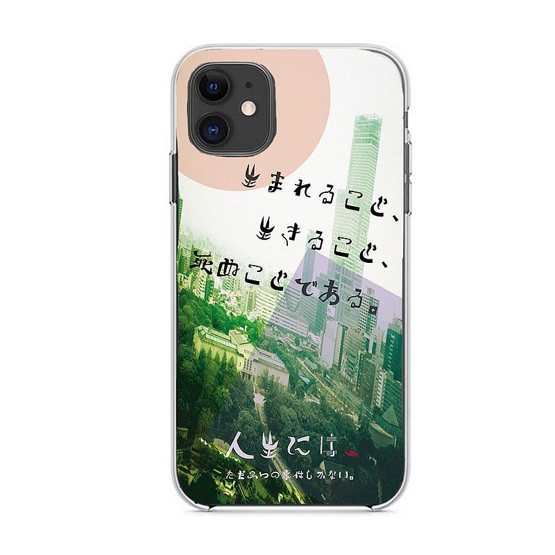 There are only three things in the life of the ICARUS Japanese-style anti-drop and anti-collision side transparent soft shell mobile phone case