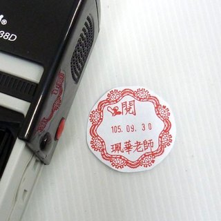 Lace chapter series-3.8 cm date chapter-S538D flip chapter water-based ink-printed lace chapter wedding chapter