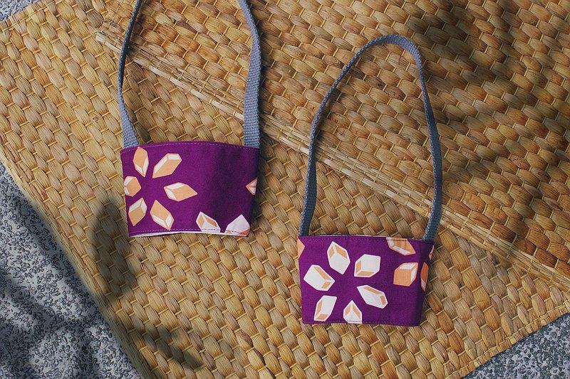 飲料提袋 菜燕 富貴紫