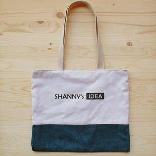Customized | plain color denim shoulder bag / flat shopping bag