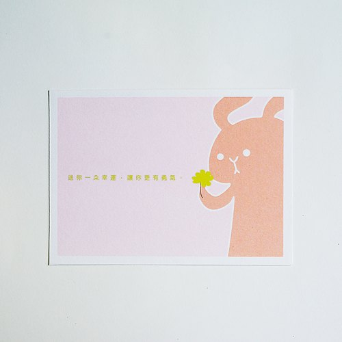 ◢ green clover. Flower postcard