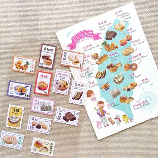 Taiwan good sweet stamp sticker + postcard