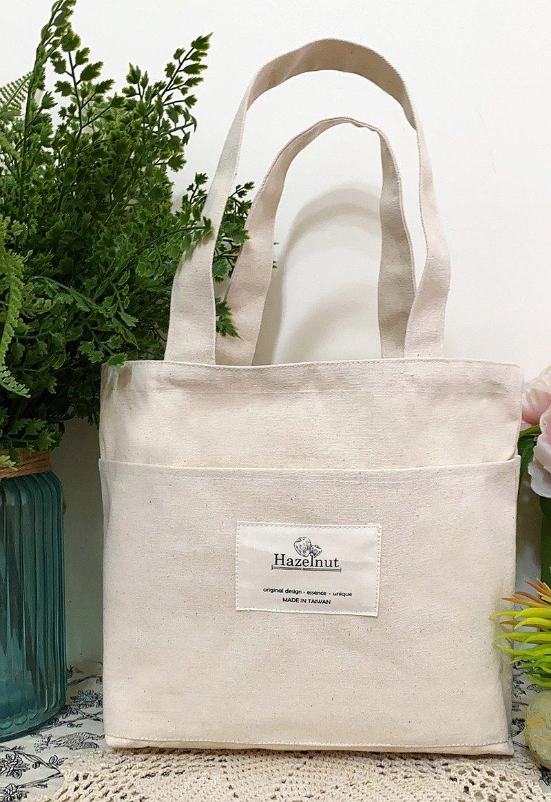 簡約素色米白色包包/手提/托特包/小挽袋