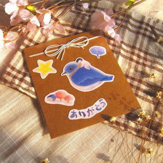 Hand drawn blue bird illustration PDA sticker