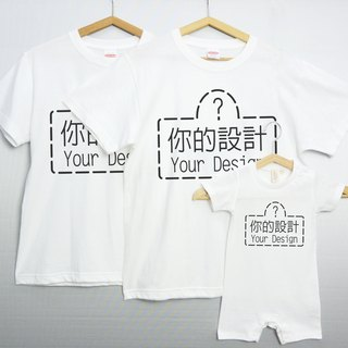 【Customized Father's Day Gifts】 Parents Group (3 in) Japan United Athle Pure Cotton Tension / T-Shirt / Trousers