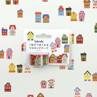 bande masking rolling sticker -- Lovely Houses