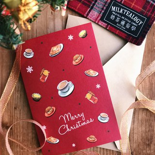 Cha Kee Gourmet Christmas Card 01 with Envelope Set