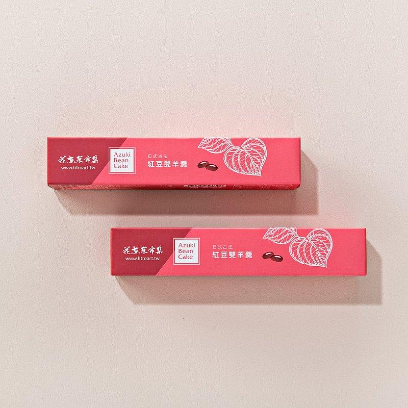 日式古法精緻紅豆羊羹(花東菜市集)