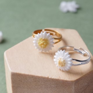 Daisy Ring =Flower Piping=  Customizable