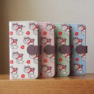 Notebook type phone case - Fortune Cat -