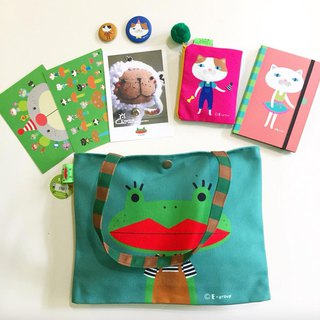 Goody Bag E group