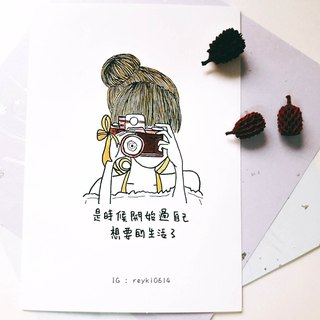 Reyki hand-painted resonance quotation illustrator postcard / start your own life